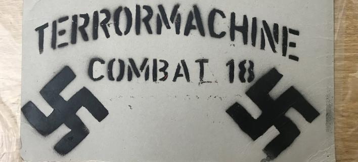 Τι βρέθηκε στα σπίτια των νεοναζιστών της Combat 18: Σβάστικες, βιβλία του Χίτλερ, εκρηκτικά [εικόνες]