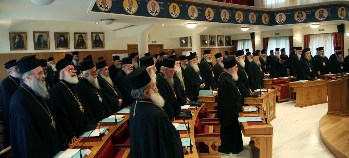 Συνεδρίαση Ιεραρχίας, Φωτογραφία: EUROKINISSI/ΧΡΗΣΤΟΣ ΜΠΟΝΗΣ