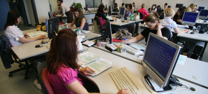 Νόμιμη η καταγραφή συνομιλιών δημοσίου υπαλλήλου (EUROKINISSI/ ΓΙΑΝΝΗΣ ΠΑΝΑΓΟΠΟΥΛΟΣ)