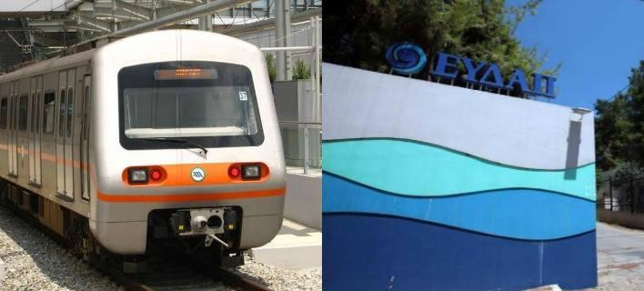 Στο Υπερταμείο ιδιωτικοποιήσεων μπαίνουν Αττικό Μετρό, ΕΥΔΑΠ, ΕΛΒΟ και 34% της ΔΕΗ