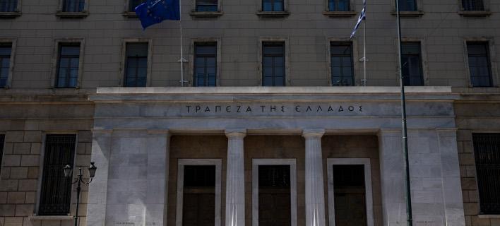 Τράπεζα της Ελλάδος /Φωτογραφία intime news