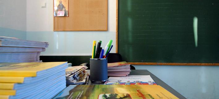Μήνυμα προς μαθητές, Φωτογραφία: eurokinissi