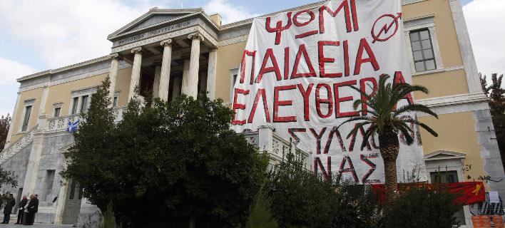 Επέτειος για το Πολυτεχνείο, φωτογραφία: ΧΡΗΣΤΟΣ ΜΠΟΝΗΣ//EUROKINISSI