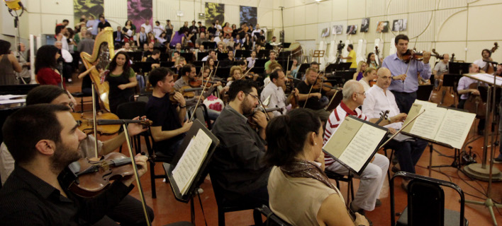 Διαγωνισμός σύνθεσης κοντσέρτου για πιάνο και Συμφωνική Ορχήστρα, Φωτογραφία: EUROKINISSI-ΓΕΩΡΓΙΑ ΠΑΝΑΓΟΠΟΥΛΟΥ