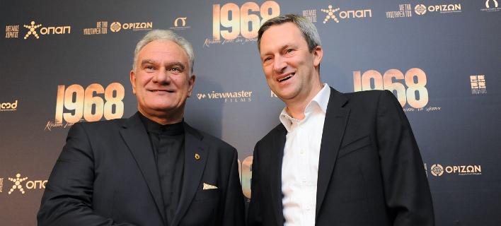 Η λαμπερή avant premiere του «1968» - Ο ΟΠΑΠ Μεγάλος Χορηγός της ταινίας για τη «χρυσή» νίκη της ΑΕΚ [εικόνες & βίντεο]