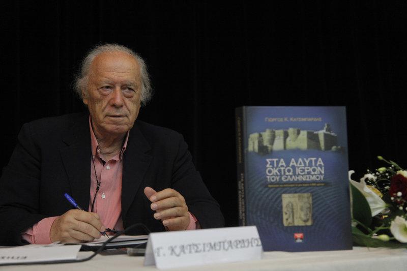 Ο Γ.Κατσιμπάρδης, είχε συγγράψει αρκετά βιβλία -Φωτογραφία: Eurokinissi