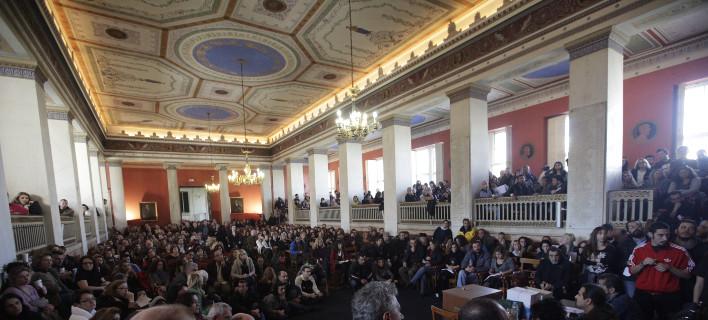 Με βάση τις πληροφορίες των δημόσιων προφίλ Καθηγητών και Ερευνητών Πανεπιστημίων, Φωτογραφία: eurokinissi