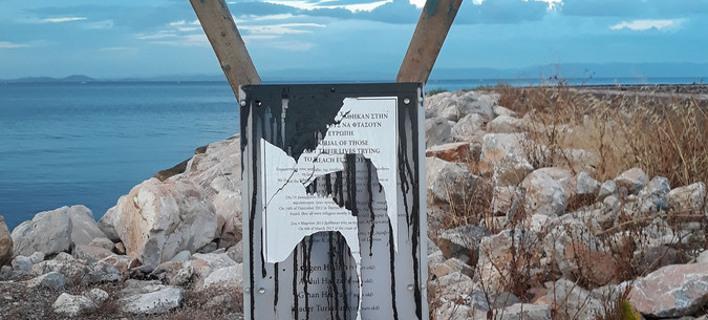 Μνημείο πνιγμένων προσφύγων/ Φωτογραφία ΑΠΕ
