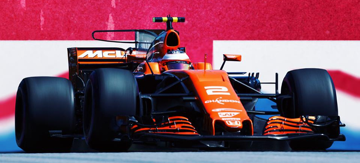Φωτογραφία: McLaren/ΦΒ