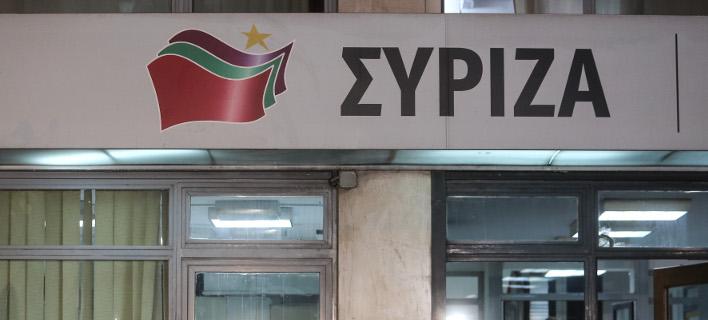 ΣΥΡΙΖΑ/ Φωτογραφία intime news