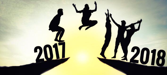 Τι συνέβη για πρώτη και μοναδική φορά στην παγκόσμια ιστορία στις 31 Δεκεμβρίου του 2017 /Φωτογραφία: Shutterstock