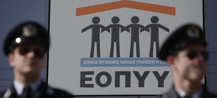 (EUROKINISSI/ ΓΕΩΡΓΙΑ ΠΑΝΑΓΟΠΟΥΛΟΥ)