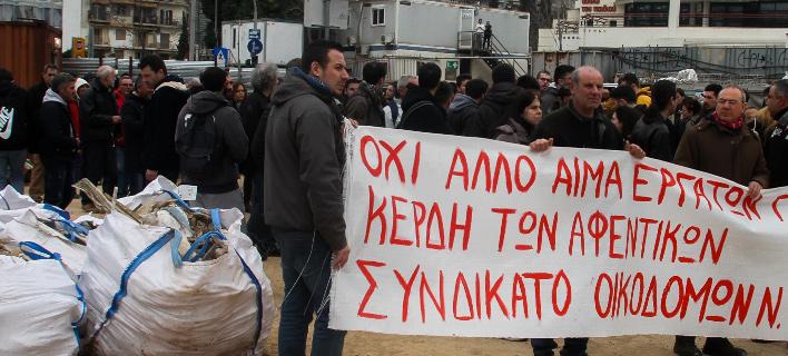 Πανοικοδομική απεργία, φωτογραφία: intimenews ΜΩΥΣΙΑΔΗΣ ΓΙΑΝΝΗΣ