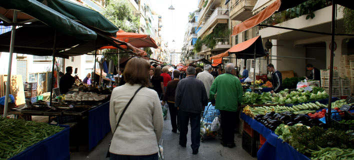 Λαϊκή αγορά, φωτογραφία:  EUROKINISSI/ΤΑΤΙΑΝΑ ΜΠΟΛΑΡΗ