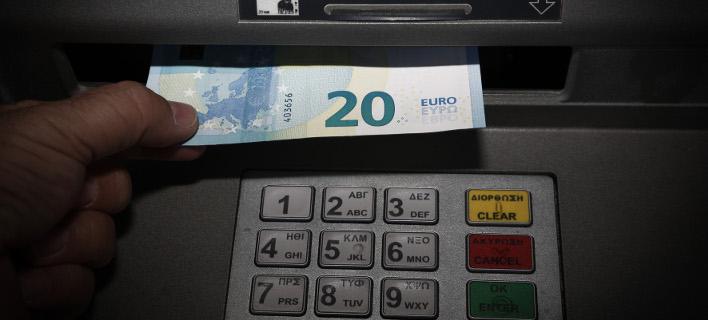 ATM, φωτογραφία: intimenews