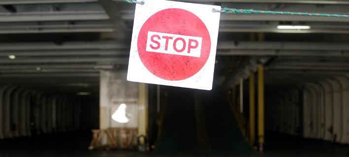 24ωρη απεργία της ΠΝΟ στις 14 Δεκεμβρίου -Δεμένα τα πλοία στα λιμάνια