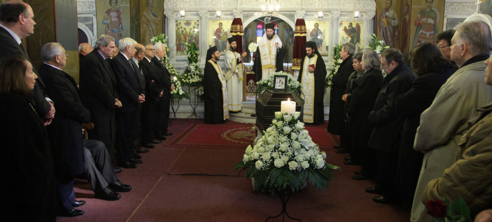 Το τελευταίο αντίο στον Κωνσταντίνο Δεσποτόπουλο: Τον κορυφαίο της διανόησης [εικόνες]