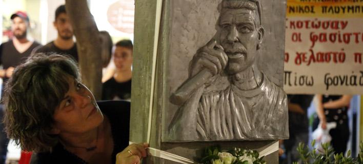 Το κάλεσμα απευθύνει η οικογένεια Φύσσα, φωτογραφία:  EUROKINISSI/ΣΤΕΛΙΟΣ ΜΙΣΙΝΑ