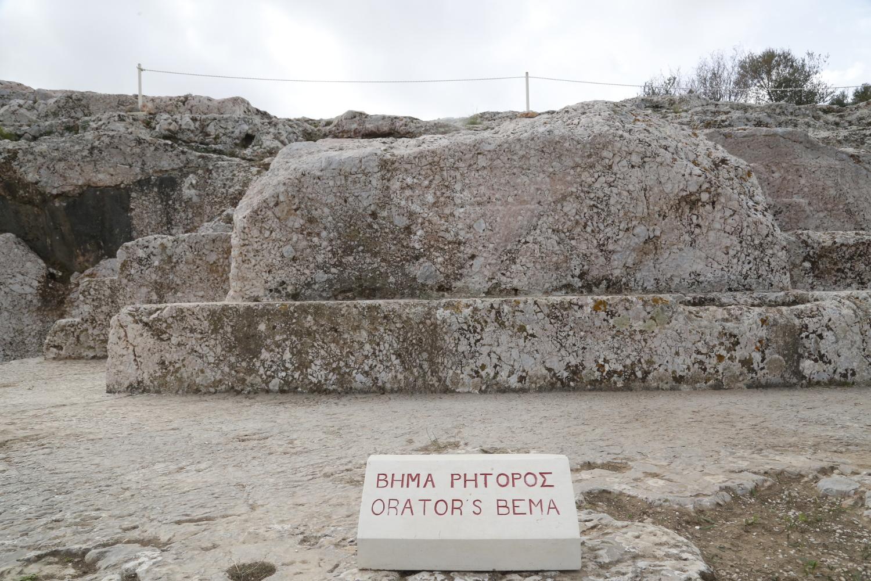 Image result for εικόνες αθηνα ακρόπολη Πνύκα