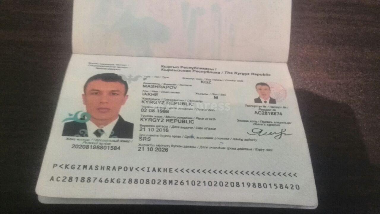 Λάθος άνθρωπο συνέλαβαν οι Τούρκοι – Του ζήτησαν συγγνώμη & τον άφησαν ελεύθερο