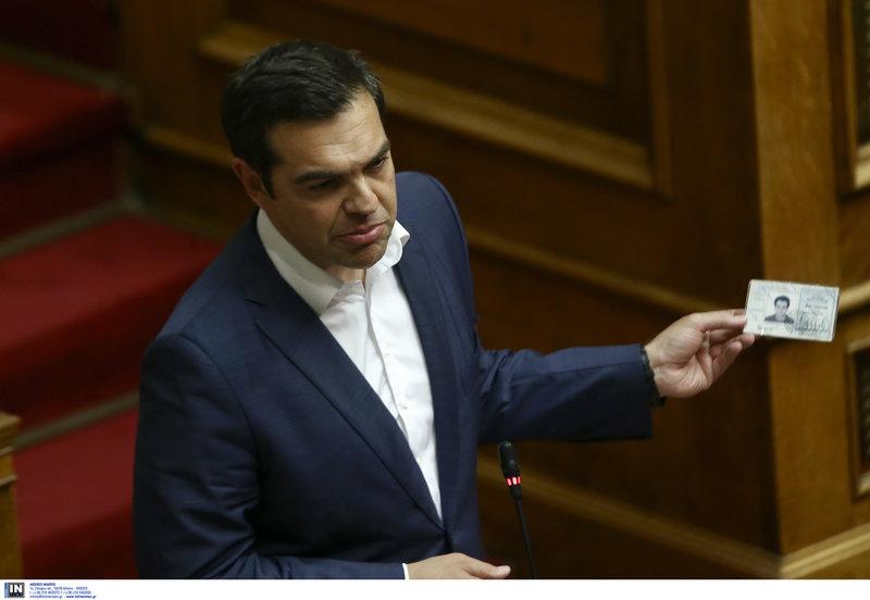 Τσίπρας σε Μητσοτάκη: Δεν υπάρχει αναγνώριση μακεδονικού έθνος. Υπάρχει μόνο το θέμα της ιθαγένειας