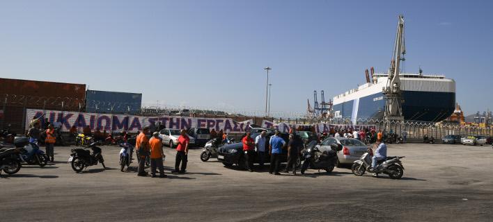 Απεργία στον Πειραιά/Φωτογραφία intime news