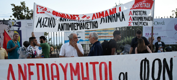 Διαμαρτυρία Θεσσαλονίκη/ Φωτογραφία intime news