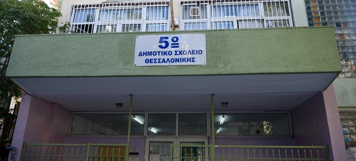 Σχολείο/ Φωτογραφία intime news