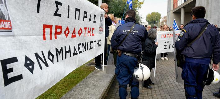 Διαμαρτυρία, φωτογραφίες: intimenews ΙΩΑΝΝΟΥ ΠΑΝΟΣ