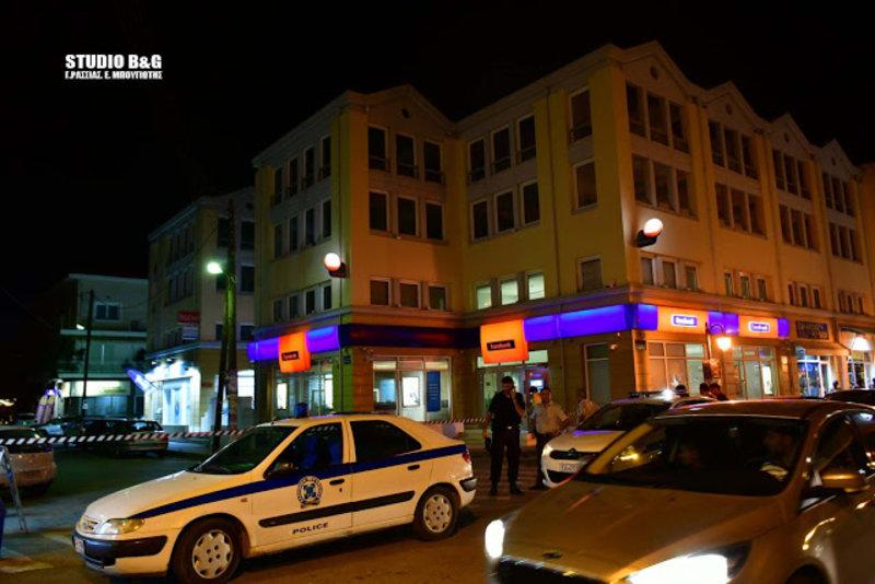 Αναστάτωση από τηλεφώνημα για εκρηκτικό μηχανισμό στο Ναύπλιο /Φωτογραφία argolikeseidhseis.gr