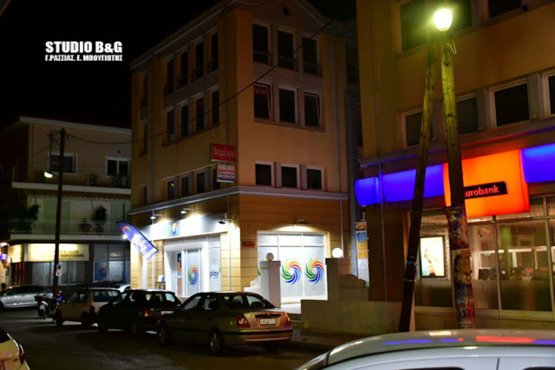 Απειλητικό τηλεφώνημα για εκρηκτικό μηχανισμό στο Ναύπλιο /Φωτογραφία argolikeseidhseis.gr