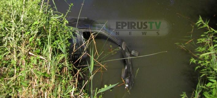 Ιωάννινα: Αυτοκίνητο έπεσε σε αρδευτικό αυλάκι -Νεκρός ο οδηγός [εικόνες]
