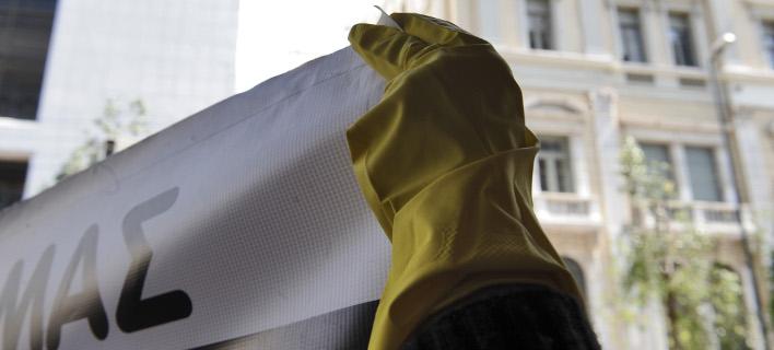 Άνοιξε ο δρόμος για πληρωμή μισθών συμβασιούχων στην καθαριότητα φωτογραφία, αρχείου: eurokinissi