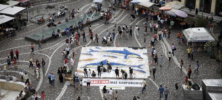 Εντυπωσιακό Μινωικό ψηφιδωτό με 10.000 πλαστικά ποτήρια υπέρ του περιβάλλοντος [εικόνες]