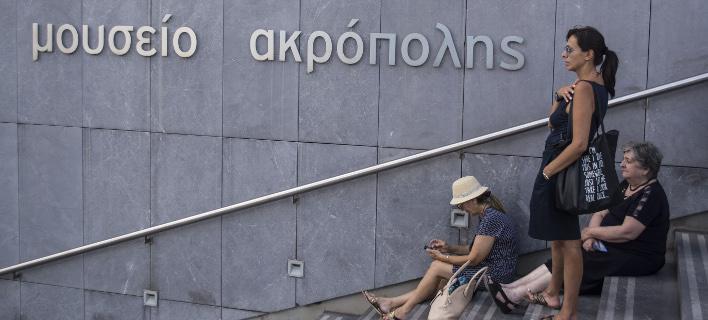 Μια mixed-media εικαστική εγκατάσταση, φωτογραφία: eurokinissi