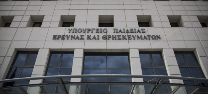 Πρόεδρος ο εκπαιδευτικός Δημήτριος Ζέρβας, φωτογραφία: eurokinissi
