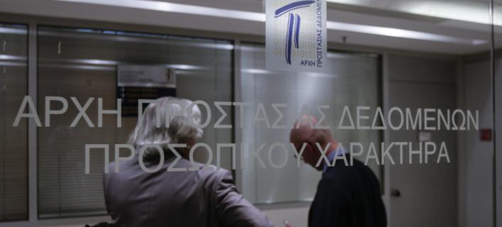 Συμπεράσματα συνεδρίου GDPR Conferenceτης TÜV AUSTRIA HELLAS, φωτογραφία: AP images