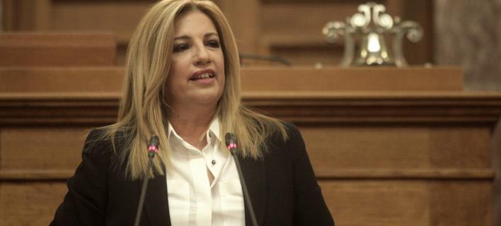 Γεννηματά: Ο Τσίπρας θα καταδικάσει την απόφαση Τραμπ για την Ιερουσαλήμ;