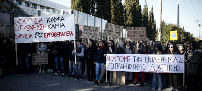 Αποφάσισαν να πραγματοποιήσουν συγκέντρωση διαμαρτυρίας και αύριο, Φωτογραφίες: EUROKINISSI/ΣΤΕΛΙΟΣ ΜΙΣΙΝΑΣ