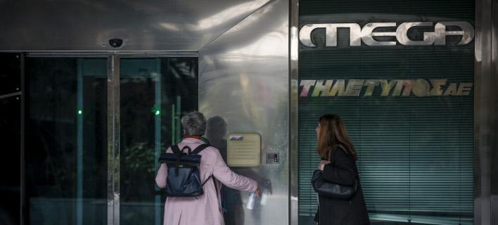 Θρίλερ -Το ΣτΕ πάγωσε την απόφαση του ΕΣΡ για μαύρο στο Mega