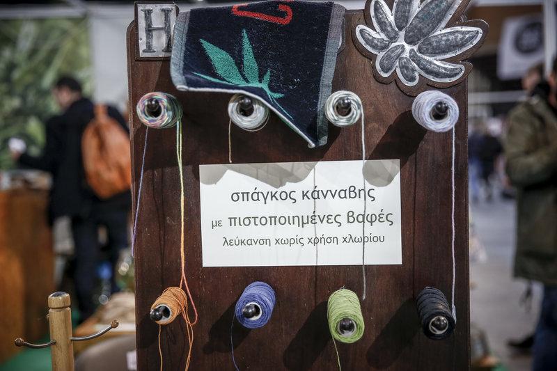 4341438 iefimerida - Γιώργος Παπανδρέου και Νίκος Καρανίκας στην πρώτη έκθεση κάνναβης στην Ελλάδα