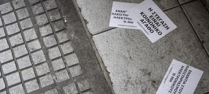 Στον 4ο όροφο επί της οδού Καποδιστρίου, Φωτογραφίες: EUROKINISSI/ΣΩΤΗΡΗΣ ΔΗΜΗΤΡΟΠΟΥΛΟΣ