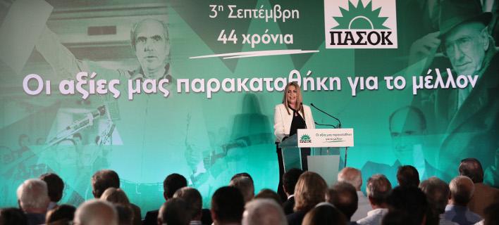 Η Φώφη Γεννηματά στην εκδήλωση για τα 44 χρόνια από την ίδρυση του ΠΑΣΟΚ/Φωτογραφία: Eurokinissi