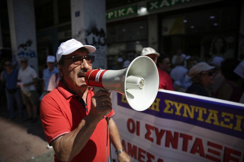 Τη συγκέντρωση διαμαρτυρίας διοργανώνει η Ένωση Συνταξιούχων Οργανισμού Ασφάλισης Ελευθέρων Επαγγελματιών Αθηνών και Περιχώρων