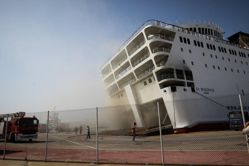 Μεγάλη κλίση έχει πάρει το πλοίο Ελευθέριος Βενιζέλος