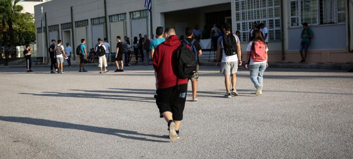 Σχολείο, φωτογραφία: Eurokinissi / ΠΑΝΑΓΟΠΟΥΛΟΣ ΓΙΑΝΝΗΣ