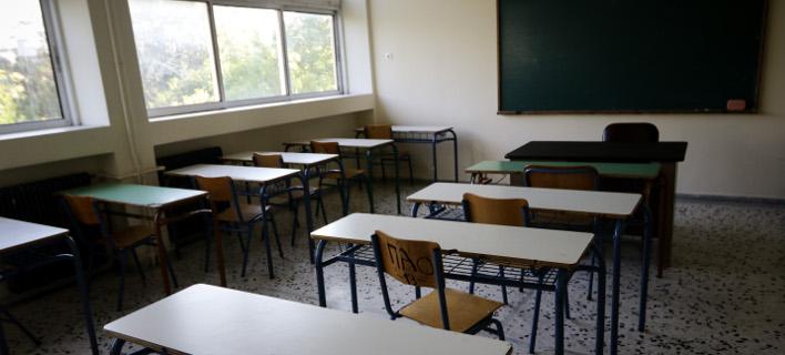 Διαγραφή ορισμένων αναφορών από τα σχολικά εγχειρίδια/ φωτογραφία: eurokinissi