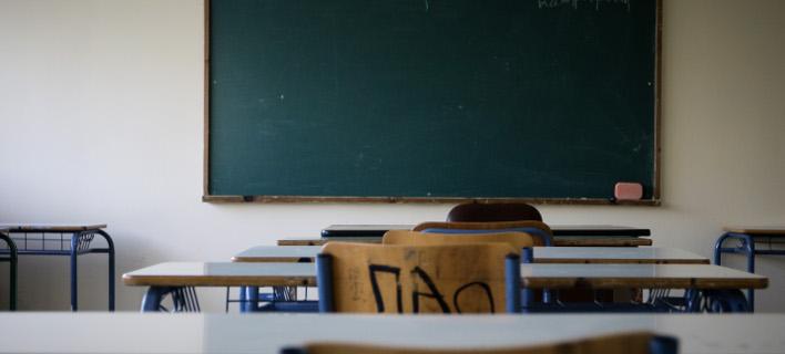 3.213 προσλήψεις αναπληρωτών εκπαιδευτικών/ φωτογραφία: eurokinissi