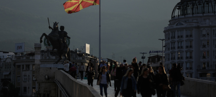 Σκόπια, φωτογραφία: EUROKINISSI/ΣΤΕΛΙΟΣ ΜΙΣΙΝΑΣ