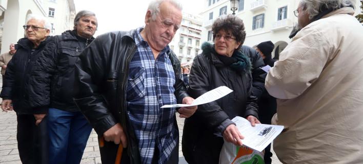 Συνταξιούχοι, φωτογραφία: EUROKINISSI